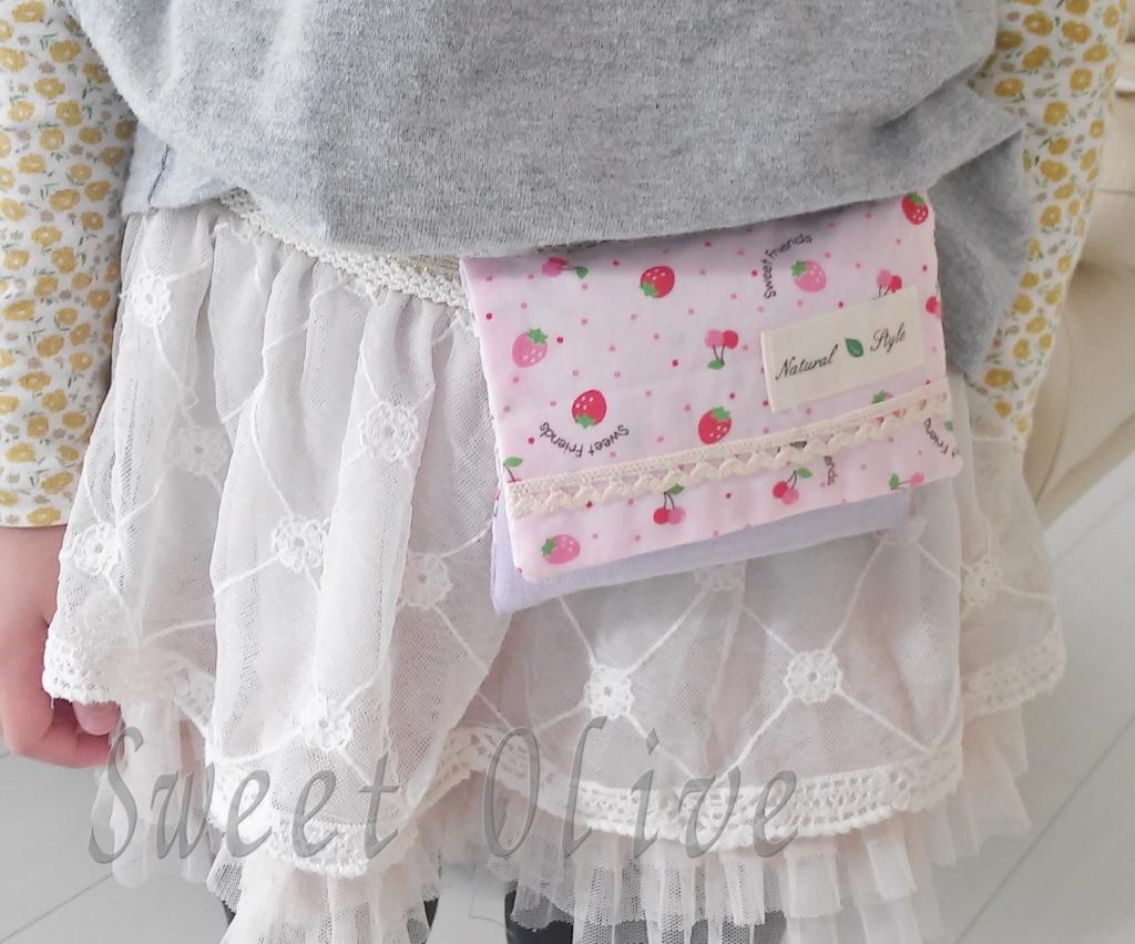 チュールスカート,自宅ネイルサロン,移動ポケット,イチゴ柄,レース,可愛い