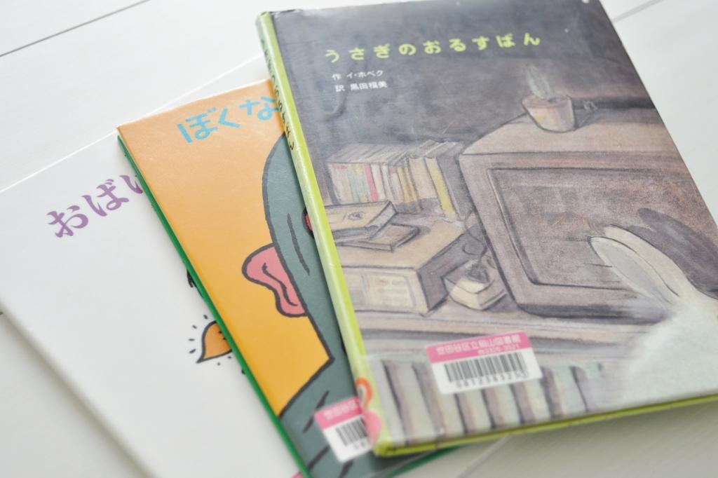 絵本,読み聞かせ,小学校