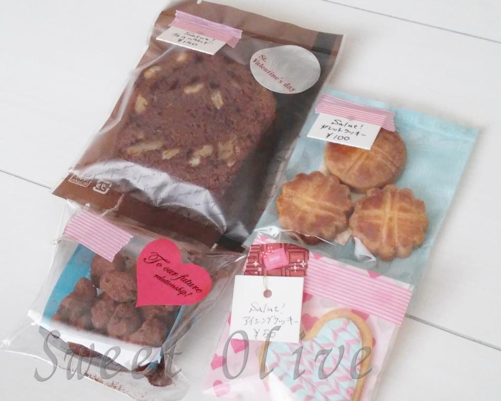 手作りクッキー,パううんどケーキ,ガレット,アイシングクッキー