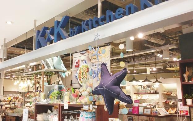 K&Kキッチン,吉祥寺パルコ,地下1階