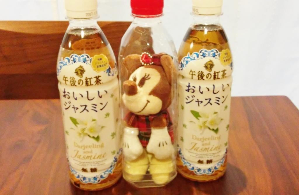 ミニーちゃん,ミッキーマウス,ペットボトル,可愛い,午後の紅茶,ジャスミンティー,自宅ネイルサロン