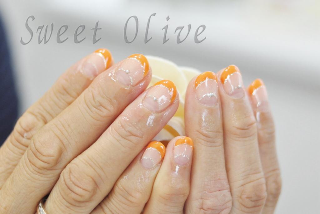 ベージュピンク,オレンジ,ダブルフレンチネイル,お正月,年末年始,2017年
