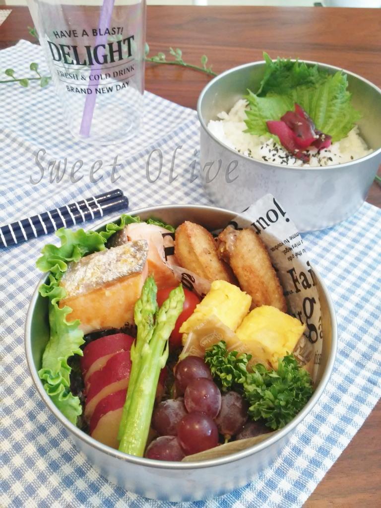 鮭塩焼き,塾弁当,自宅ネイルサロン