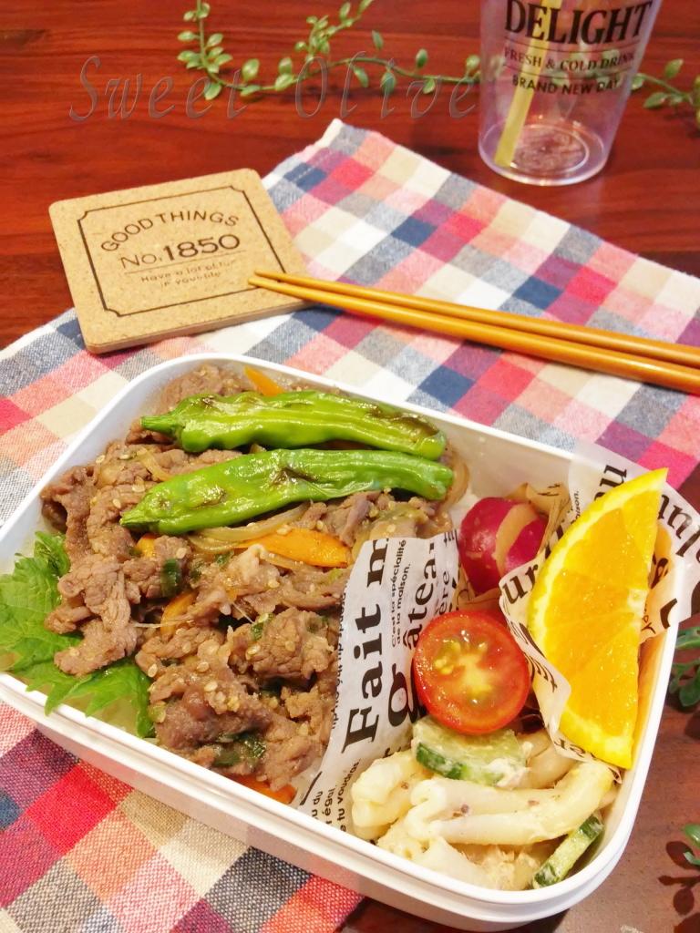 プルコギ丼,塾弁当,自宅ネイルサロン