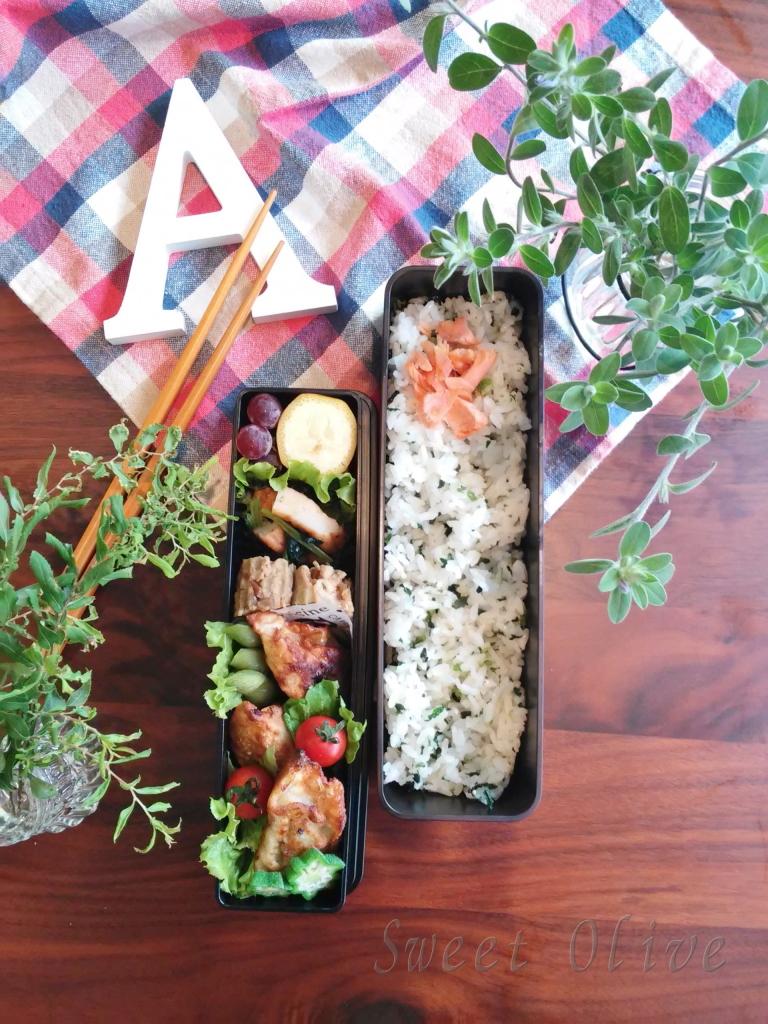 揚げ餃子,お弁当,塾,自宅ネイルサロン