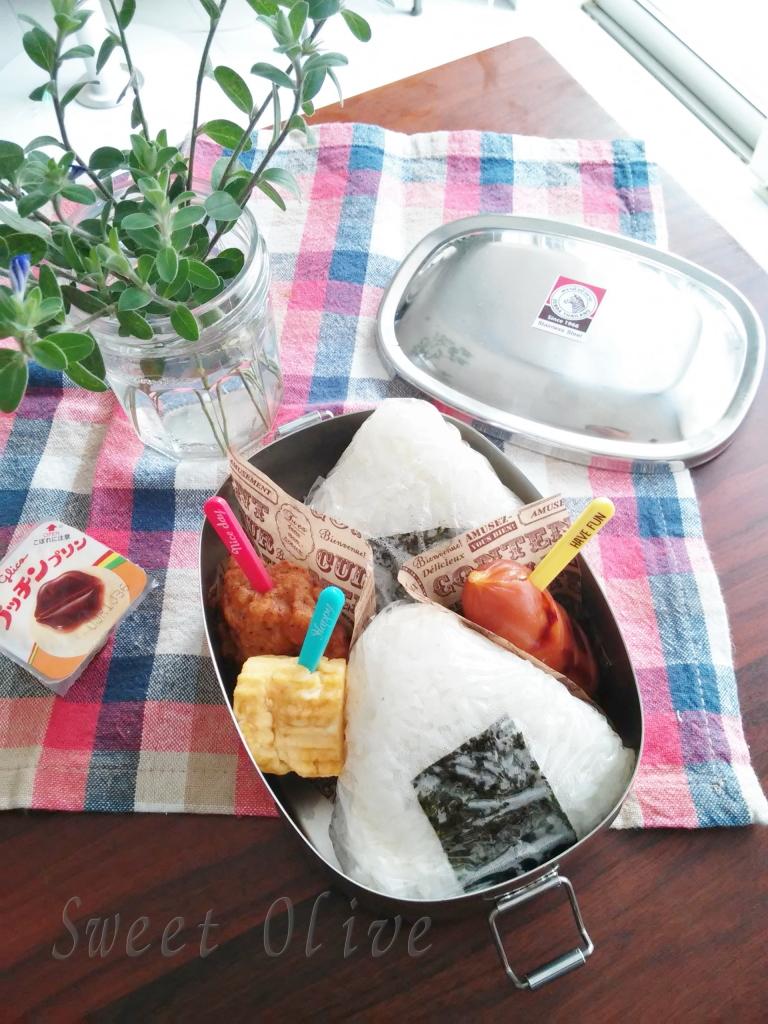中学背男子塾弁当夕方用,おにぎり型,ゼブラ弁当箱