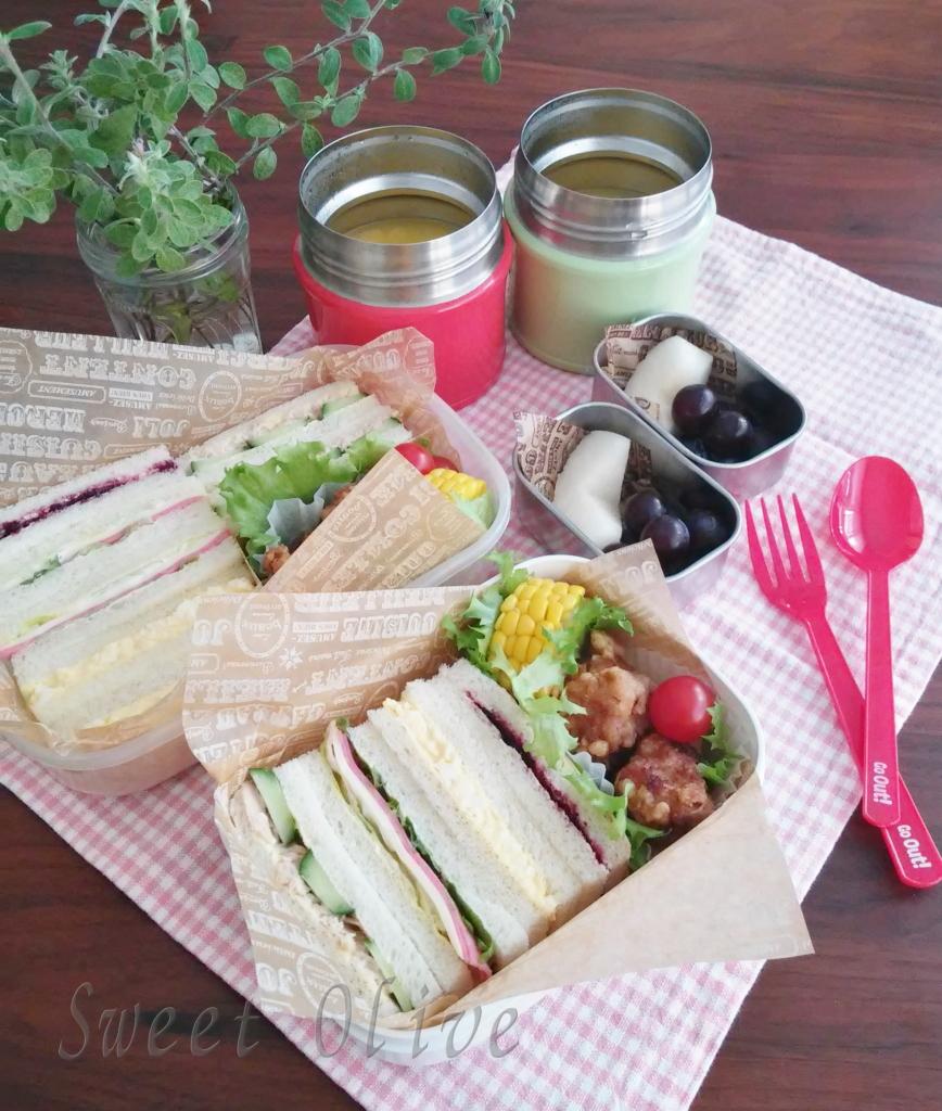 サンドイッチ弁当,小学生男子女子弁当,から揚げ,スープジャー弁当,スープポット弁当,秋弁当