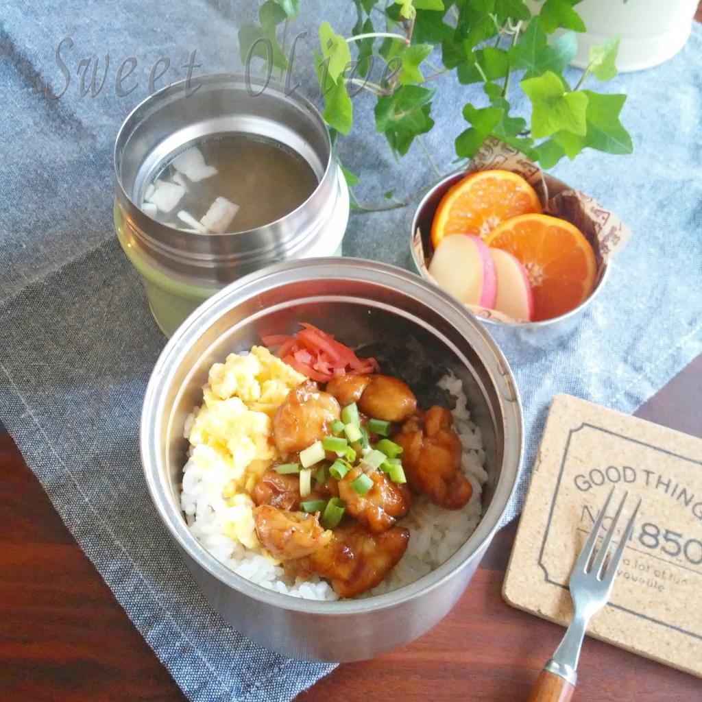 小学生男子社会科見学弁当,焼き鳥丼弁当,スープジャー弁当,保温弁当箱