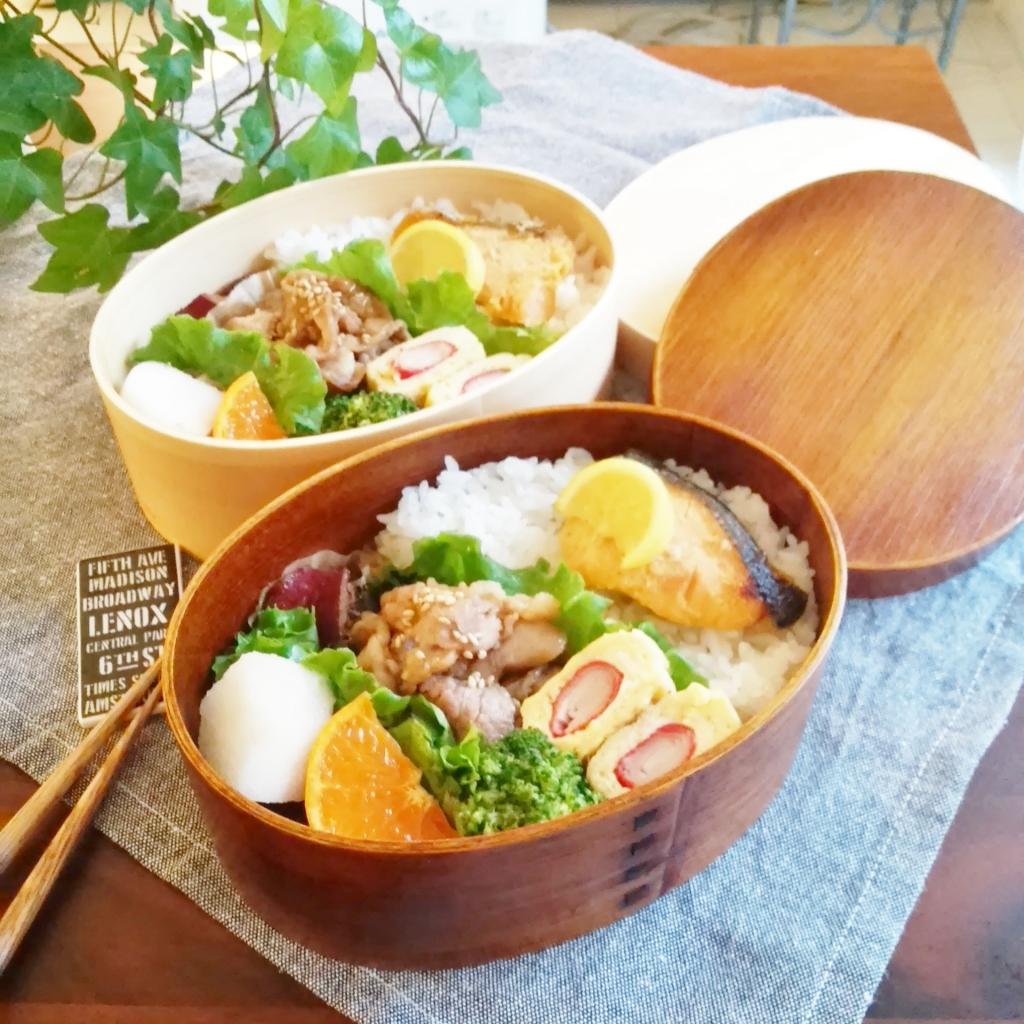 豚肉ソテー弁当,模試弁当,鮭の西京焼き弁当