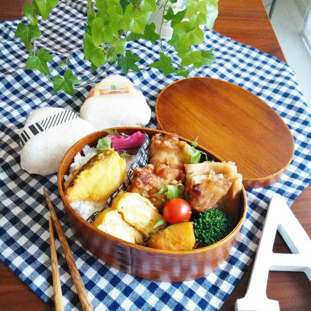 鱈の西京焼き弁当,春巻き弁当,ボリューム弁当