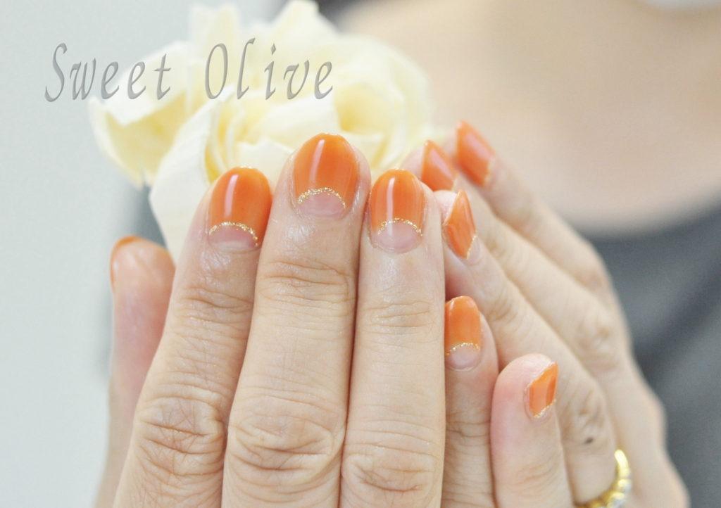 オレンジ,逆フレンチネイル,秋ネイル2020年,オフィスネイル